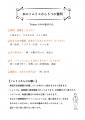 web02-mizu-library.jpg