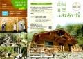 web02-ryugin-EPSON152.jpg