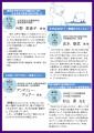 web02-siminndaigaku-R2.jpg