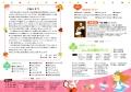 web02-toki-bg-c-2020.jpg