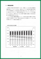 web02-toki-machi-EPSON107.jpg