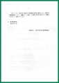 web02-toki-mizu-EPSON195.jpg