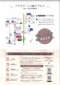 web02-tokipanmaturi2021.jpg