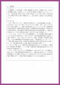 web02-yajima-EPSON003.jpg