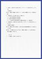 web02-youkou_202010232251310e8.jpg