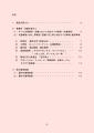 web03-0515_corona_shishin_03.jpg