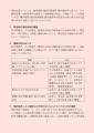 web03-20200526press-release_04.jpg