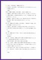 web03-21-EPSON006.jpg