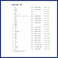 web03-EPSON120.jpg