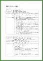 web03-chukyo03EPSON015.jpg