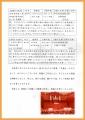 web03-gifu-toki-2020-EPSON015.jpg