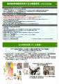 web03-jaea2021-EPSON081.jpg