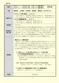 web03-mizu-2020-06.jpg