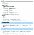 web03-mizu-R3-02-10.jpg