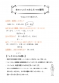 web03-mizu-library.jpg