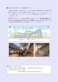 web03-nikken-2020-mizu.jpg