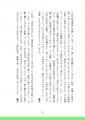 web03-r2-03.jpg