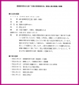 web03-shinmori-EPSON139.jpg
