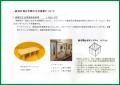 web03-toki2020-06-EPSON168.jpg