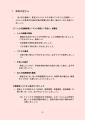 web04-0515_corona_shishin_04.jpg