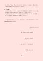 web04-20200526press-release_05.jpg