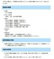 web04-R3-02-09.jpg