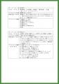 web04-chukyo04EPSON010.jpg