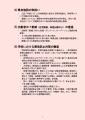 web04-gifu-R3-01-14.jpg