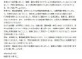 web04-mizu-R3-02-10.jpg