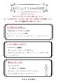 web04-mizu-library.jpg