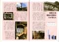 web04-oroshi400-EPSON152.jpg