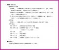 web04-shinmori-EPSON140.jpg