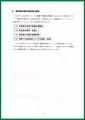 web04-toki-machi-EPSON109.jpg