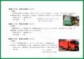 web04-toki2020-06-EPSON169.jpg
