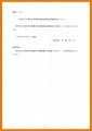 web05-23-EPSON008.jpg