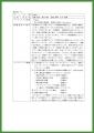 web05-chukyo05EPSON017.jpg