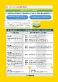 web05-jinkoubijonnkaitei_05.jpg