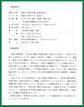 web05-shinmori-EPSON141.jpg