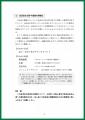 web05-toki-machi-EPSON122.jpg