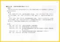 web05-toki2020-06-EPSON170.jpg