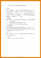 web06-24-EPSON017.jpg