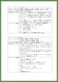 web06-chukyo06EPSON012.jpg