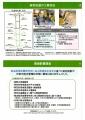 web06-jaea2021-EPSON092.jpg
