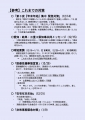 web07-gifu-R3-01-14.jpg
