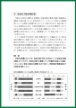 web07-toki-machi-EPSON124.jpg