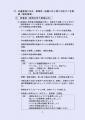web08-0515_corona_shishin_08.jpg