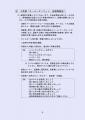 web09-0515_corona_shishin_09.jpg