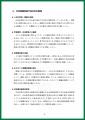 web09-toki-machi-EPSON126.jpg
