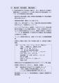 web10-0515_corona_shishin_10.jpg