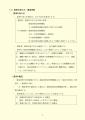 web10-20200410covid_gifu_hijyo_taisaku__09.jpg